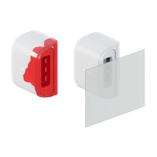 Ajax DualCurtain Outdoor detector